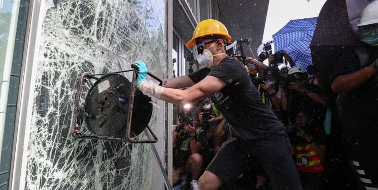 اعتراضات هنگ کنگ