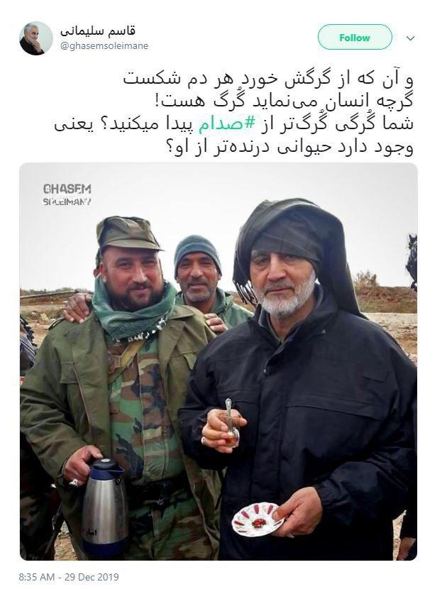 تصویر دیده نشده از حضور سردار سلیمانی در محل دفن صدام حسین