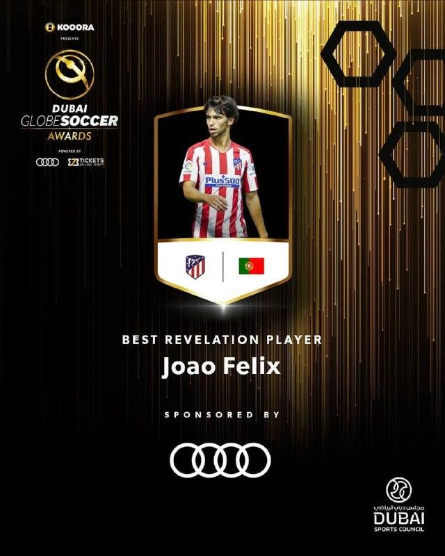 برترینهای سال فوتبال جهان از نگاه گلوب ساکر/ رونالدو بهترین بازیکن سال ۲۰۱۹ جهان شد
