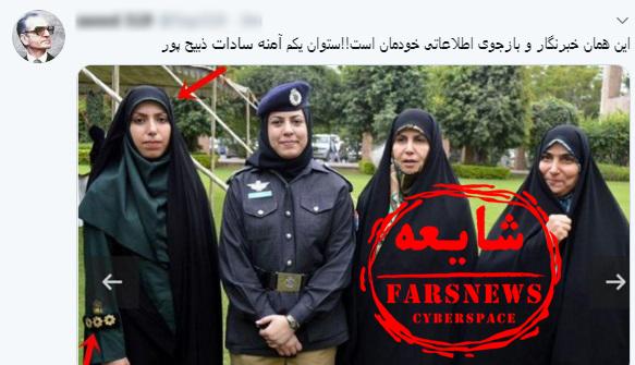 سناریوی ساختگی برای تخریب خانم خبرنگار + عکس