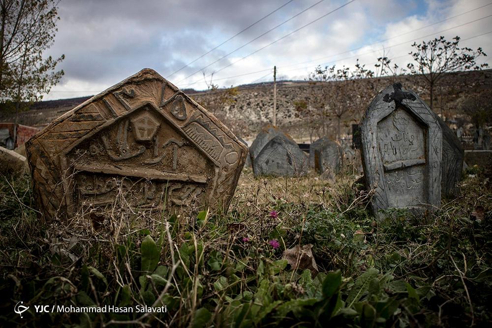 اولین قبرستان مسلمانان در ایران کجاست؟