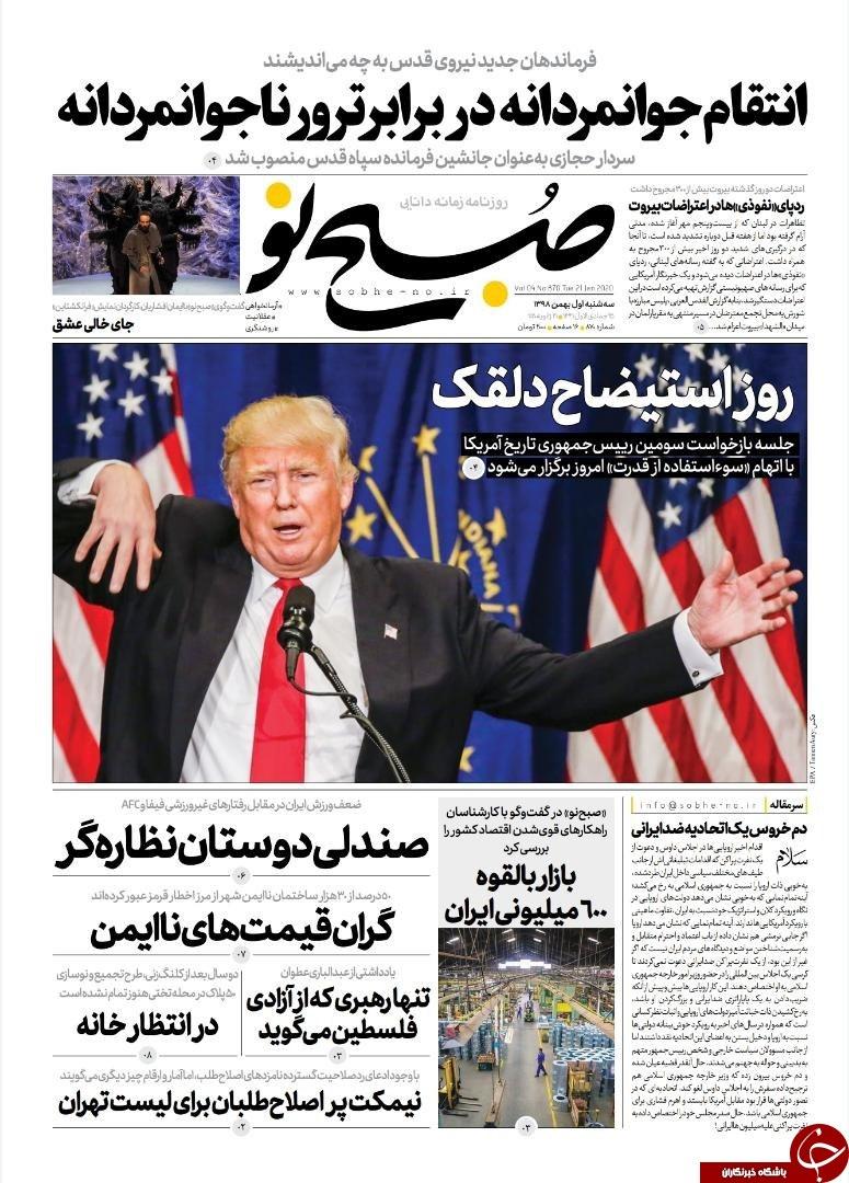 ایران از ان پی تی خارج می شود/ آسیبی با هزار مسئول/ دشمن علیه فوتبال/ دایی در اتاق انتظار