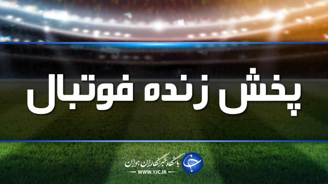 پخش زنده لیگ برتر فوتبال انگلیس
