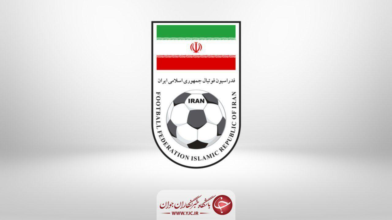 مهمترین شرط فدراسیون فوتبال برای انتخاب سرمربی جدید تیم ملی چیست؟