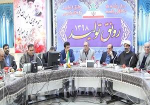 تائید صلاحیت ۹۵ داوطلب انتخابات مجلس شورای اسلامی در حوزه انتخابیه اصفهان