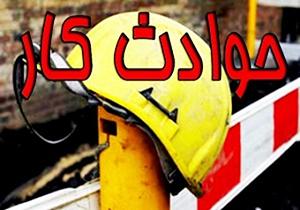 باشگاه خبرنگاران -مرگ ۶۰ نفر به علت حوادث کار در فارس