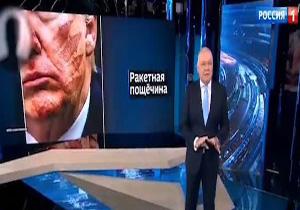 بررسی حمله موشکی ایران در شبکه يک روسیه + فیلم