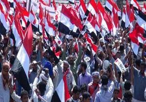 مردم یمن در اعتراض به معامله قرن تظاهرات میکنند