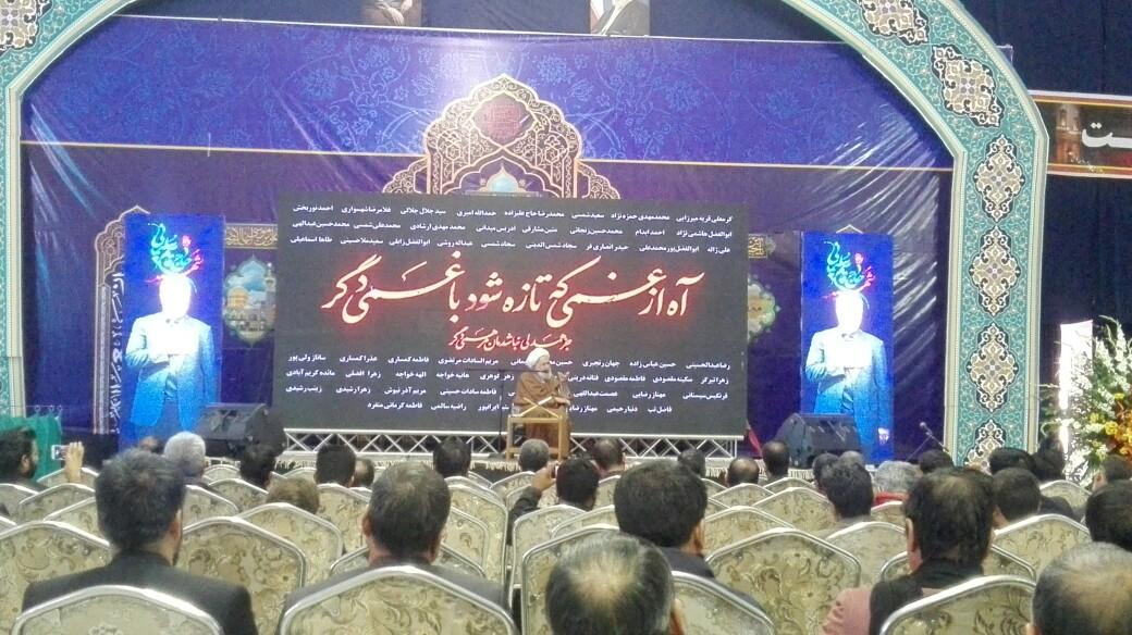 مراسم گرامیداشت یاد جانباختگان تشییع سردار سلیمانی
