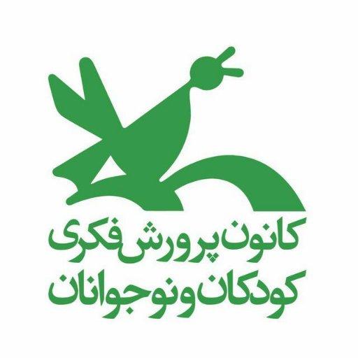 اجرای ۲۴۰ برنامه فرهنگی و ادبی در همدان