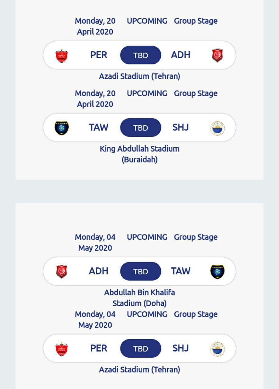 ورزشگاه آزادی میزبان دیدارهای پرسپولیس در لیگ قهرمانان آسیا