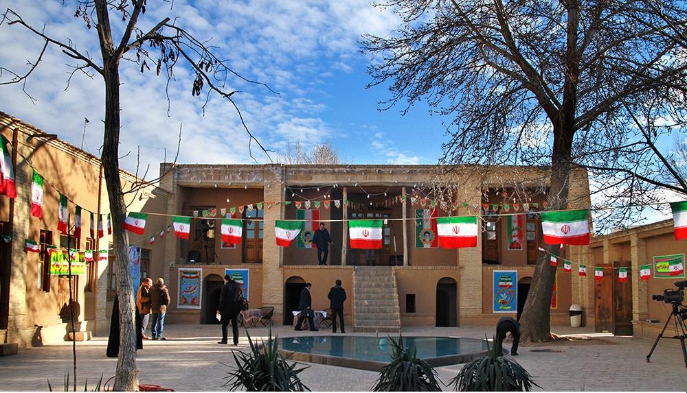 گلباران بیت امام (ره) در خمین