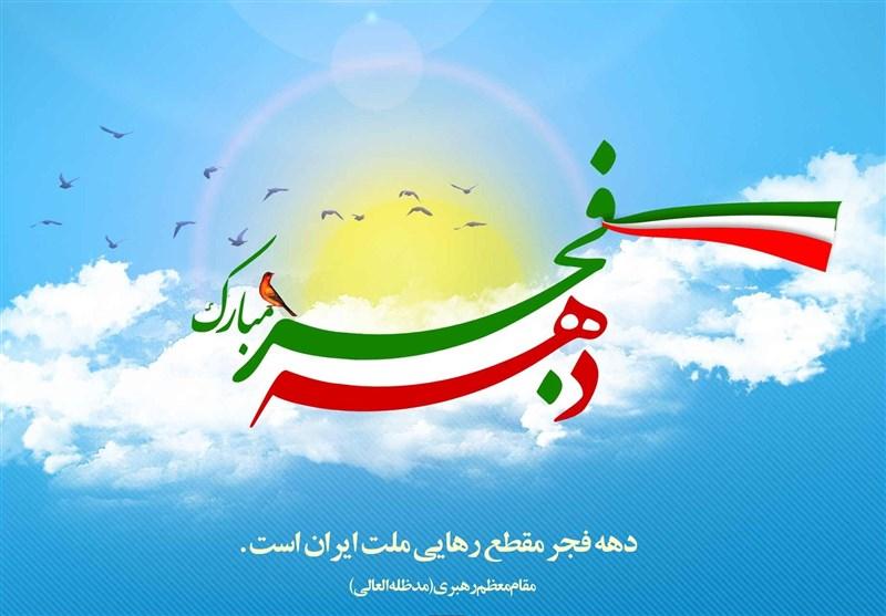۲۲۹طرح عمرانی همزمان با دهه فجر در سیب و سوران افتتاح میشود