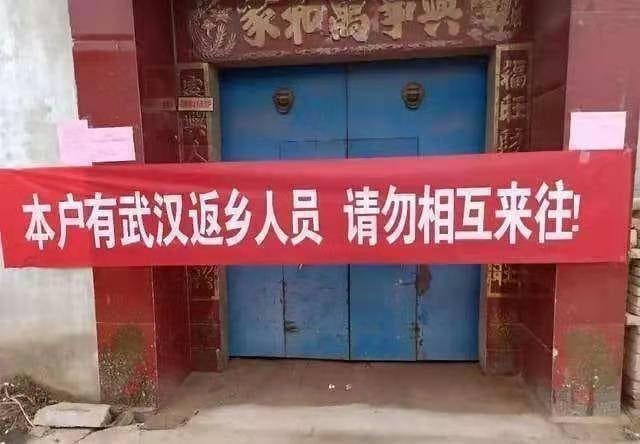 چین رفت  و آمد به این خانهها را ممنوع کرد