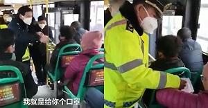 مقاومت زن چینی در استفاده از ماسک