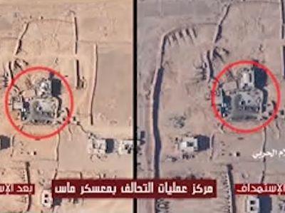 اصابت دقیق موشکهای یمنی به اهداف تعیین شده در پادگان «ماس» استان مأرب + فیلم
