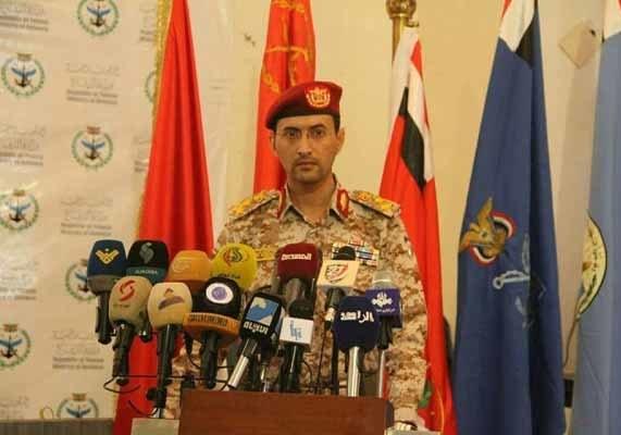 یحیی سریع، سخنگوی نیروهای مسلح یمن