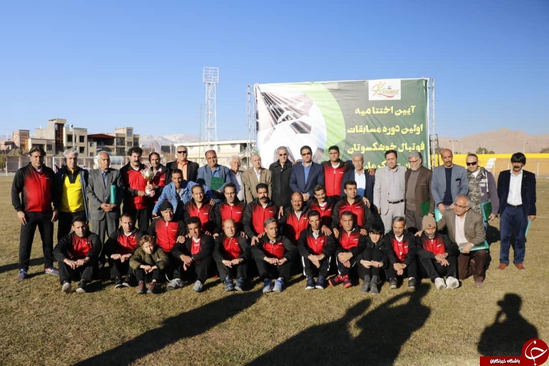 نرماشیر قهرمان مسابقات خوشکسوتان فوتبال استان کرمان