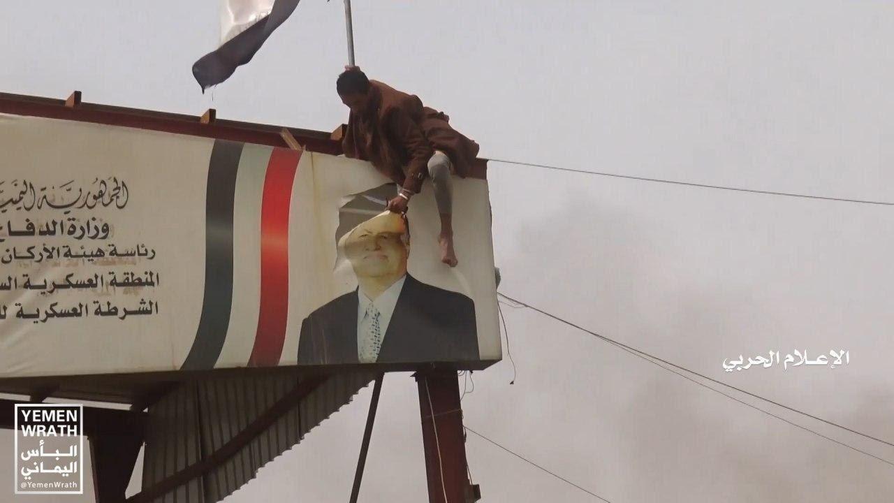 عملیات نیروهای یمنی علیه متجاوزان سعودی 03