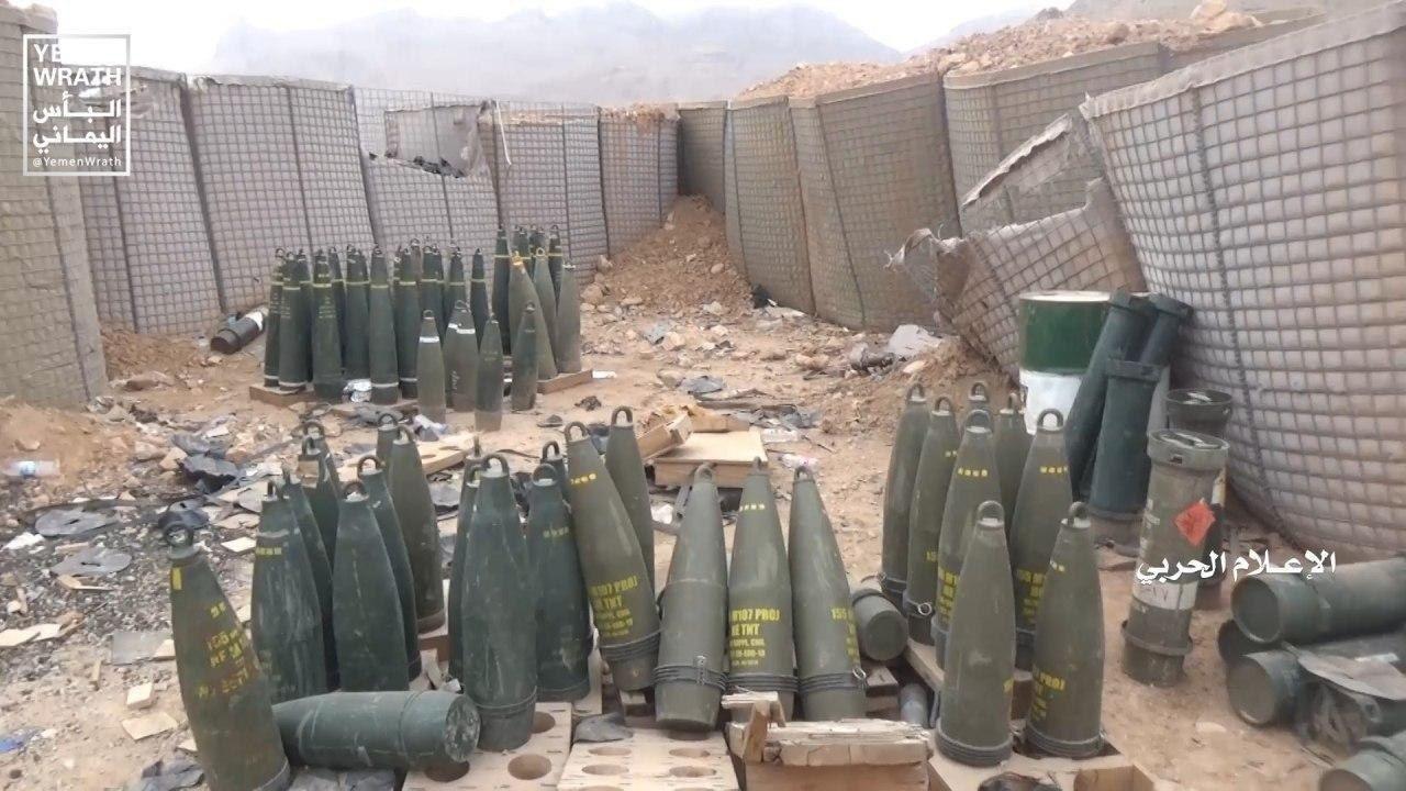 بخشی از غنائم مبارزان یمنی در عملیات بنیان مرصوص