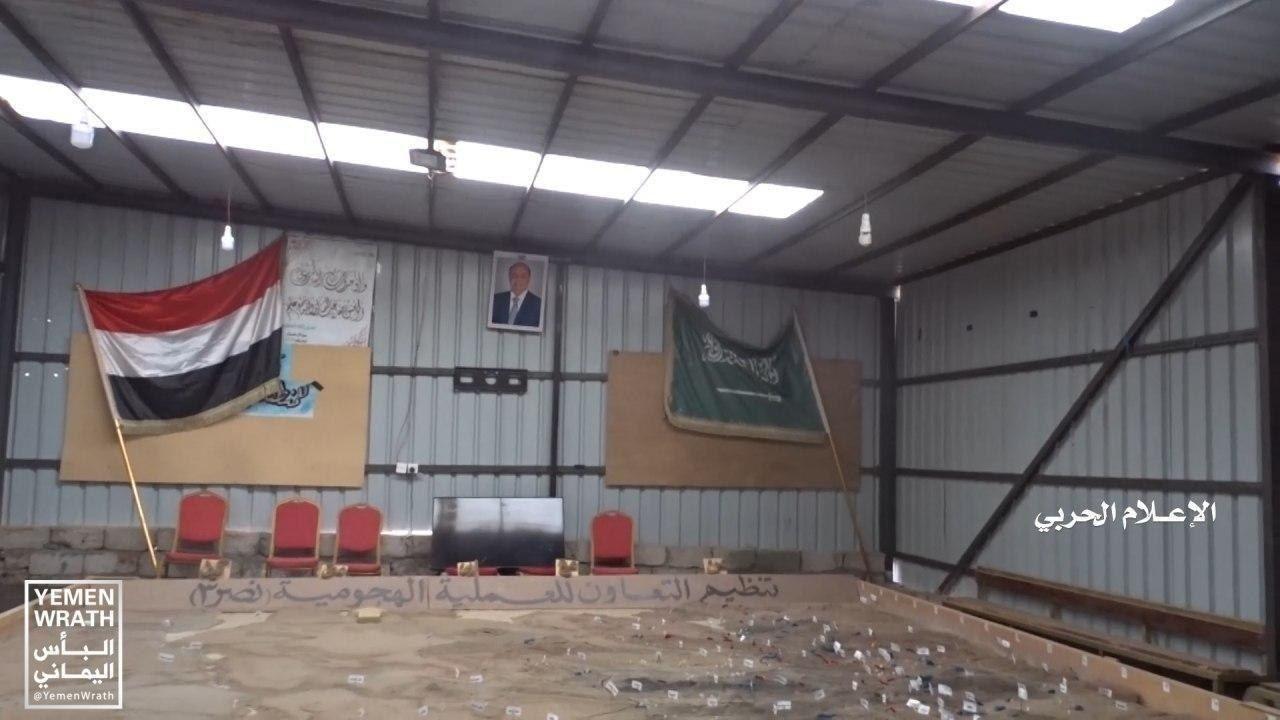 مقر فرماندهی منطقه هفتم نظامی مزدوران سعودی که به کنترل مبارزان یمنی درآمد