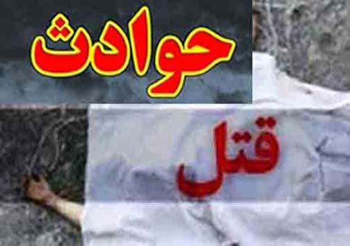 نگاهی گذرا به مهمترین رویدادهای جمعه ۱۱ بهمن ماه در مازندران
