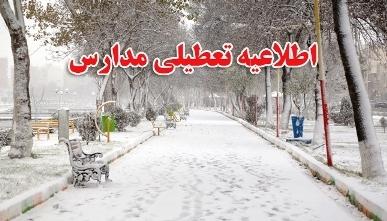 بارش برف مدارس پیرانشهر را در روز شنبه تعطیل کرد