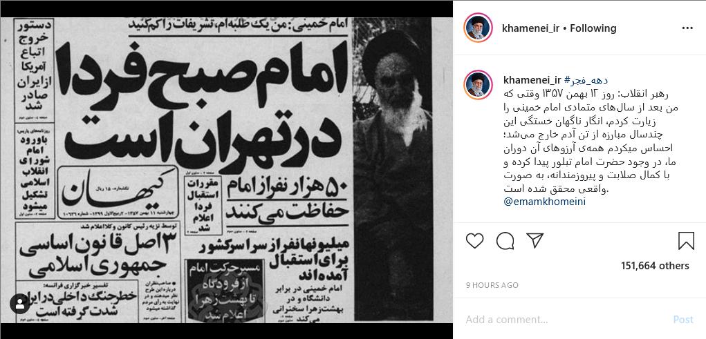 همه آرزوهایمان در وجود امام خمینی متبلور شده بود