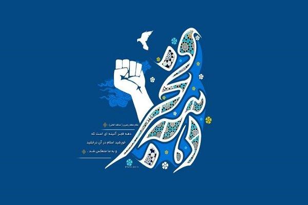 بهره برداری از هزار و شش طرح دهه فجر در استان کرمان