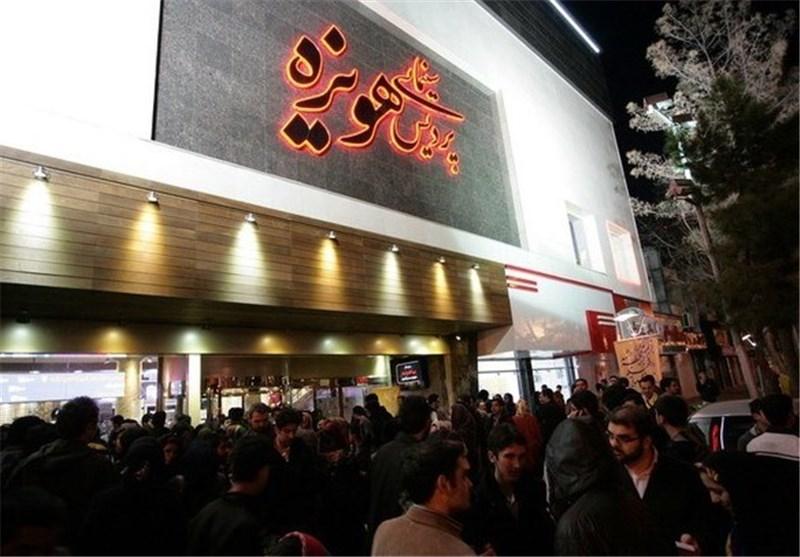 افزایش سینماهای میزبان جشنواره فجر در مشهد