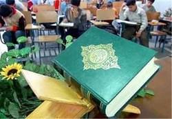 شرکت بیش از ۱۰۰ نفر از فرهنگیان و دانشآموزان آستارایی در آزمون حفظ قرآن