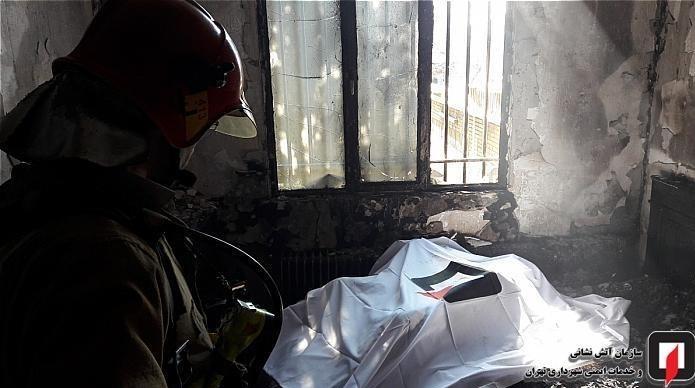 پیکر سوخته بانوی ۲۰ ساله در بین شعلههای آتش کشف شد