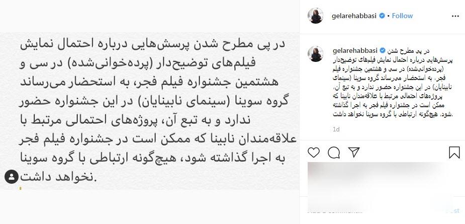 تبریک تولد شهاب حسینی به پسرش ؛ تقدیر آقای تهیه کننده از عکاس حرفه ای رد خون