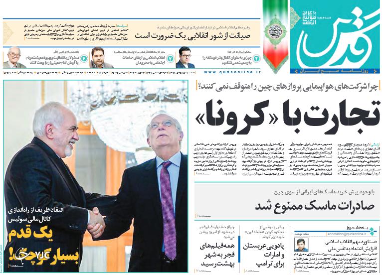 زم هفته بعد در دادگاه/ توریست جدید  اروپا/ ظفر برای چه سفر می کند/  سلام ژنرال به نیمکت ایران
