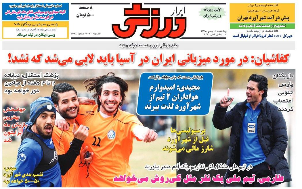 حمله به دیوار بتنی/ فرمول جدید فدراسیون برای نیمکت تیم ملی/ در انتظار صف