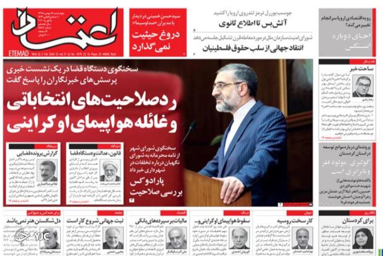 انتخابات ایران در اتاق مالی شیشه ای/  هم فشار هم مذاکره/ آخرین فرصت احیای بودجه/ خودزنی دموکراتیک