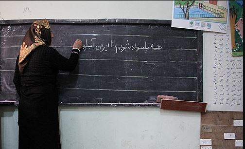 سوادآموزی؛ نهضتی مقدس به وسعت ایران برای گسترش آگاهی