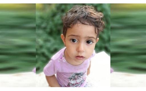 آخرین وضعیت پرونده زهرا حسینی