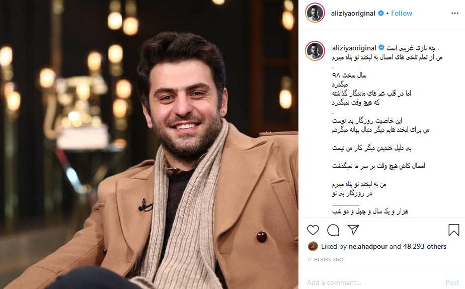 گزارش آخر پرویز پرستویی از کمکرسانی به سیستان و بلوچستان؛ تبلیغ بازیگر معروف سینما برای نوید محمدزاده؛ رضا صادقی تولد ۶ سالگی دخترش را جشن گرفت