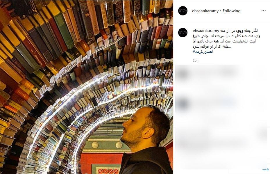 بسته فضای مجازی هنرمندان به تاریخ ۱۸ بهمن؛