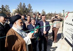راه اندازی ایستگاه پایش کیفی هوا با 600 میلیون تومان اعتبار در جاجرم