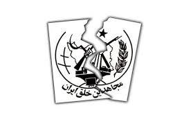 طلاق مصلحتی به خاطر ۱۹ بهمن ۶۰
