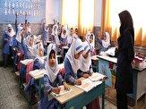 نقش خانوادهها در تصمیم گیری برای اداره مدارس پررنگ میشود