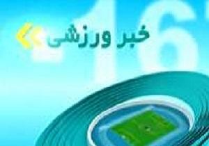 مصاف نماینده فوتبال خراسان جنوبی در لیگ دسته سه کشور در دور دوم
