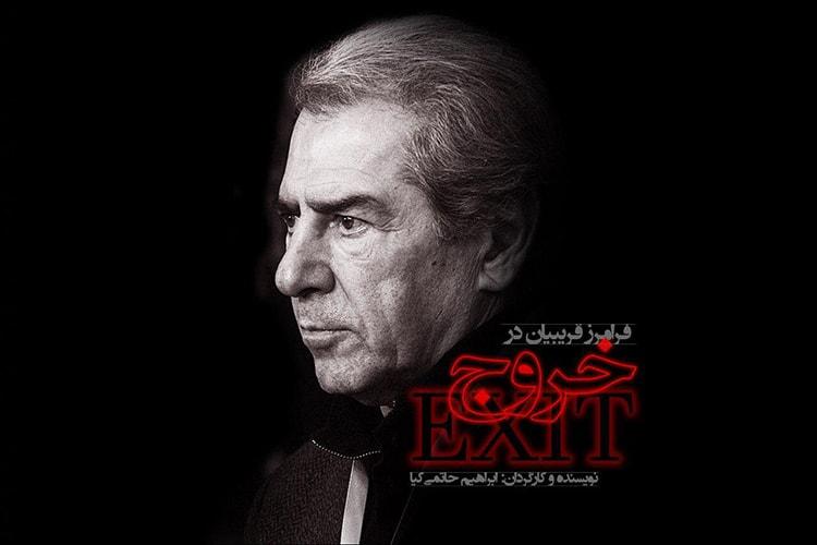 فیلمی چالش برانگیز در جشنواره فیلم فجر