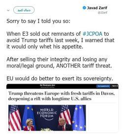 ظریف: فروش شرافت اروپا هم مانع طمعورزى ترامپ نشد