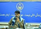 باشگاه خبرنگاران - افزایش مشارکت مردمی در کمک به نیازمندان در قزوین