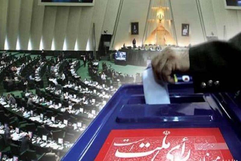 بدون داشتن کارت ملی هم چگونه میتوان در انتخابات مجلس شرکت کرد؟