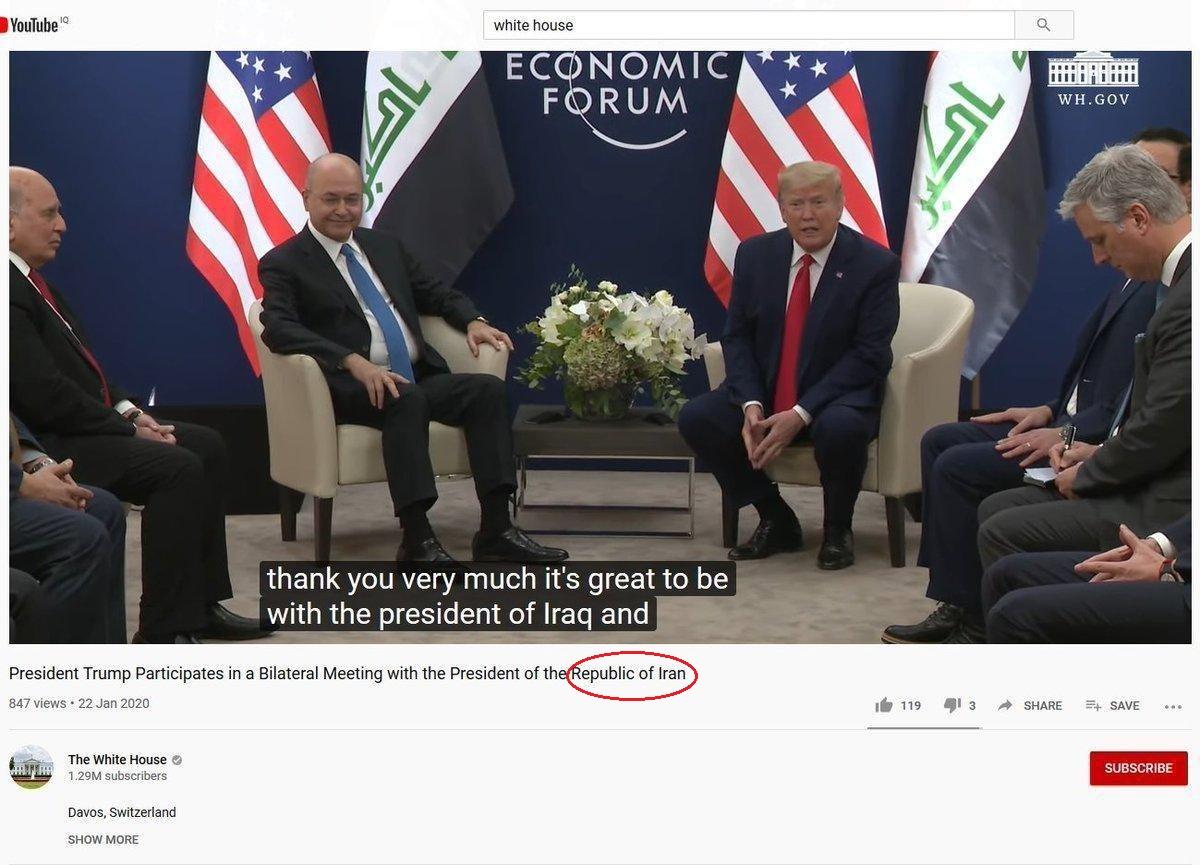 گاف حساب کاربری کاخ سفید در یوتیوب