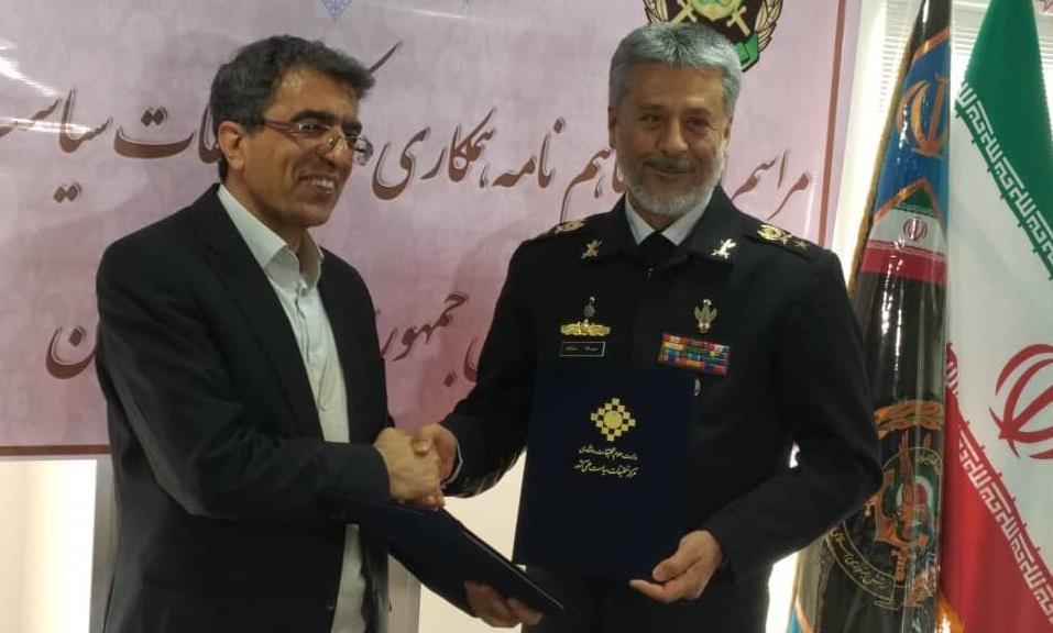 امضای تفاهمنامه همکاری بین ارتش و مرکز تحقیقات سیاست علمی کشور